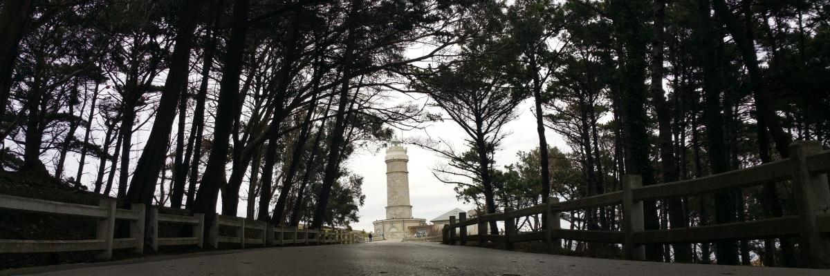 El Faro de Santander.